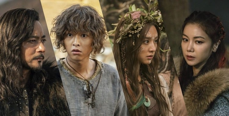 arthdal chronicles drama