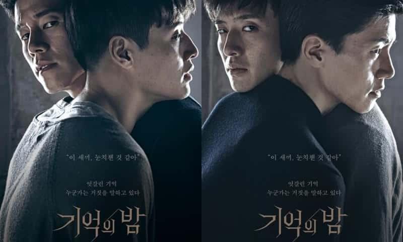 Forgotten, le film thriller sud-coréen
