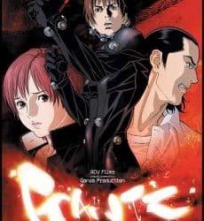 Gantz, l'anime adapté du manga d'Hiroya Oku