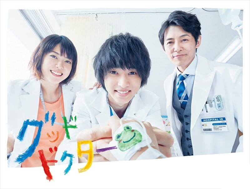 Good Doctor 2018 drama japonais