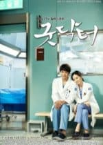 Good Doctor, le drama médical coréen