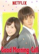 Good Morning Call, la drama japonais de romance