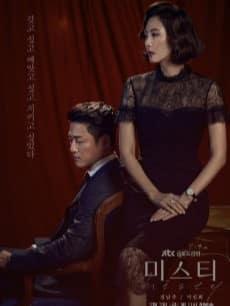 Misty, le drama sud-coréen