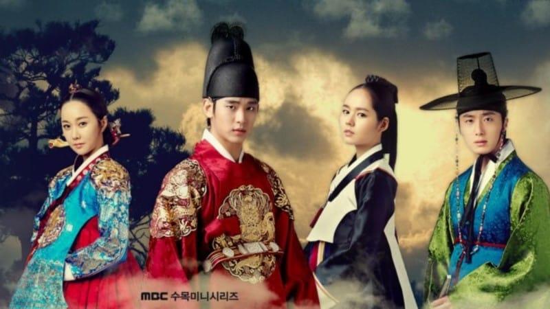 moon-embracing-the-sun-drama-coreen