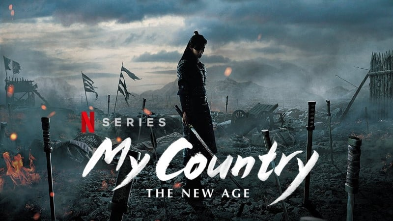 my country the new age