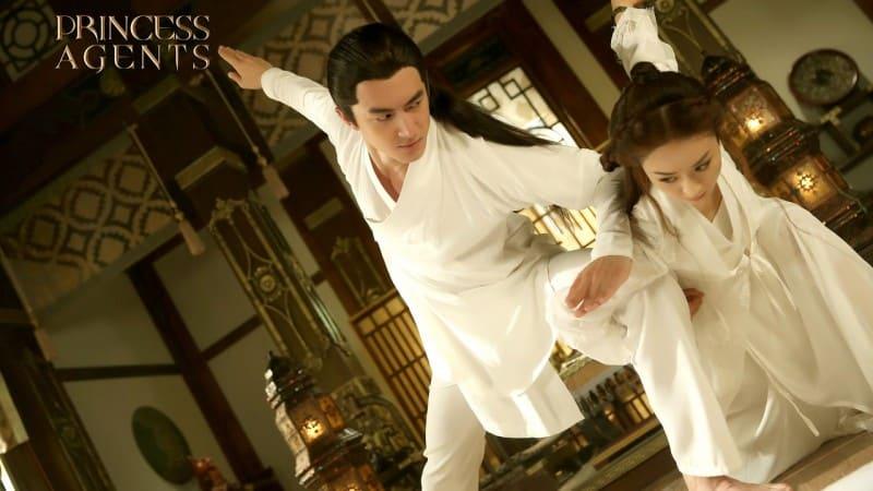 princess agents drama chinois