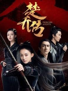 Princess Agents, le C-drama historique