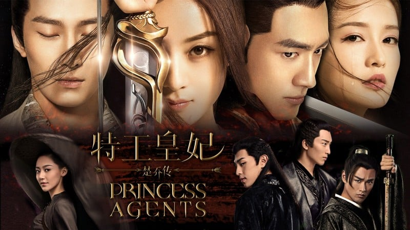 princess agents drama