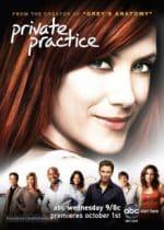 Private Practice, la série médicale