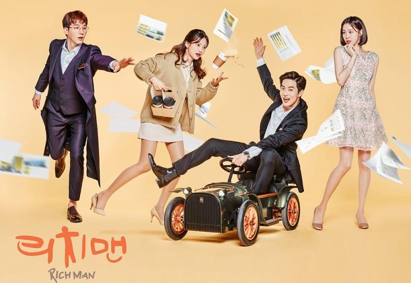 rich-man-drama-2018