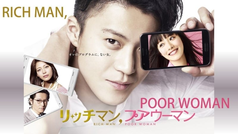 rich-man-poor-woman-drama-japonais