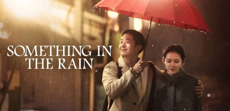 something-in-the-rain drama coreen romance