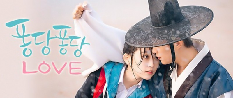 splash splash love k-drama