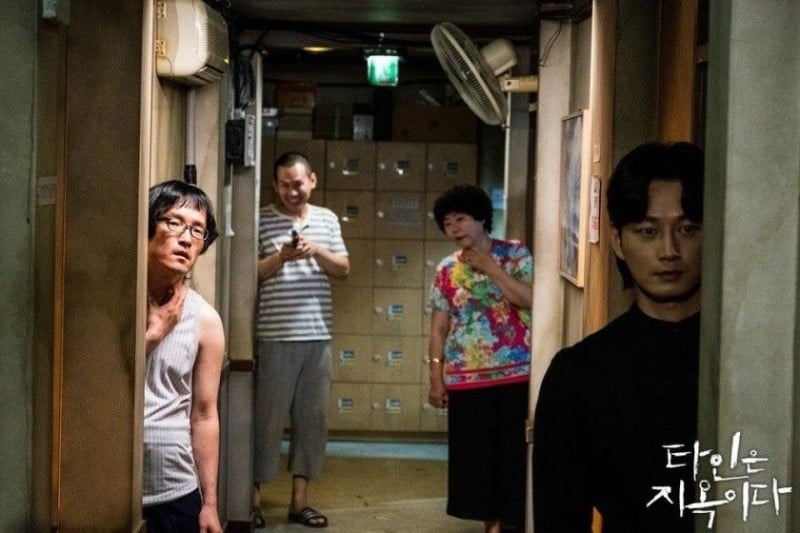 strangers-from-hell-avis-drama