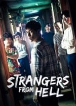 Strangers from Hell, le drama thriller sud-coréen