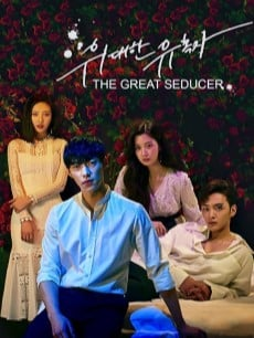 The Great Seducer (Tempted), le k-drama