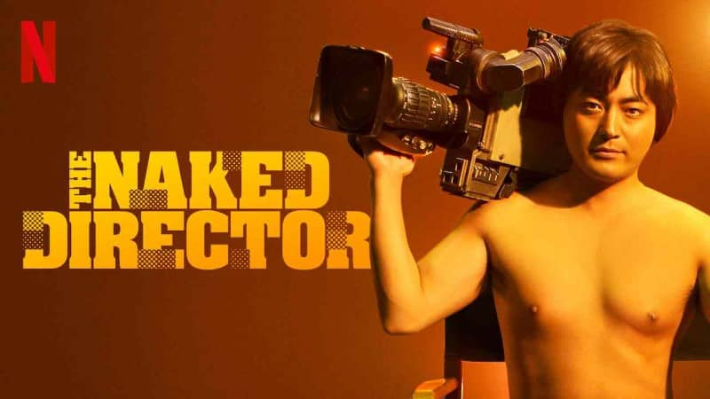 the-naked-director-serie-netflix