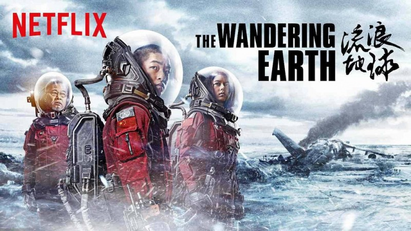 the wandering earth netflix film