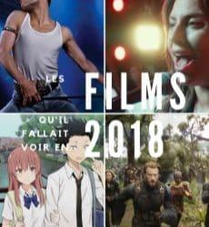 Les films qu'il fallait voir en 2018