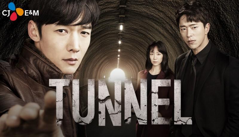 tunnel k drama