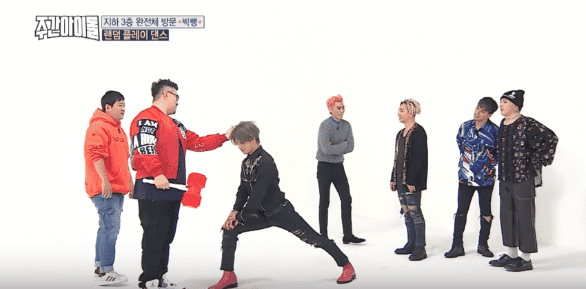 weekly idol BIGBANG